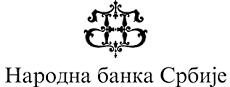 Narodna Banka Srbije